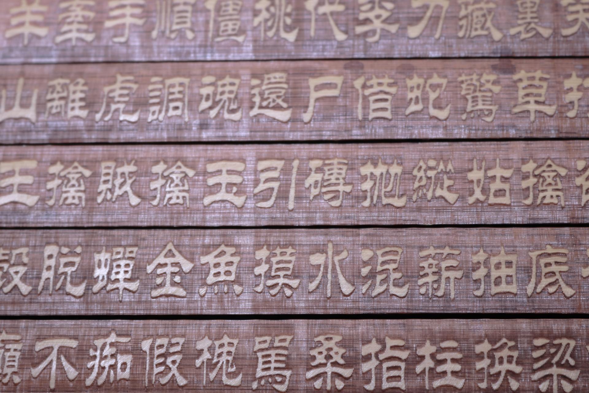 【高齢者向け】新感覚?!漢字の計算クイズで脳活性!ボケ・認知症予防