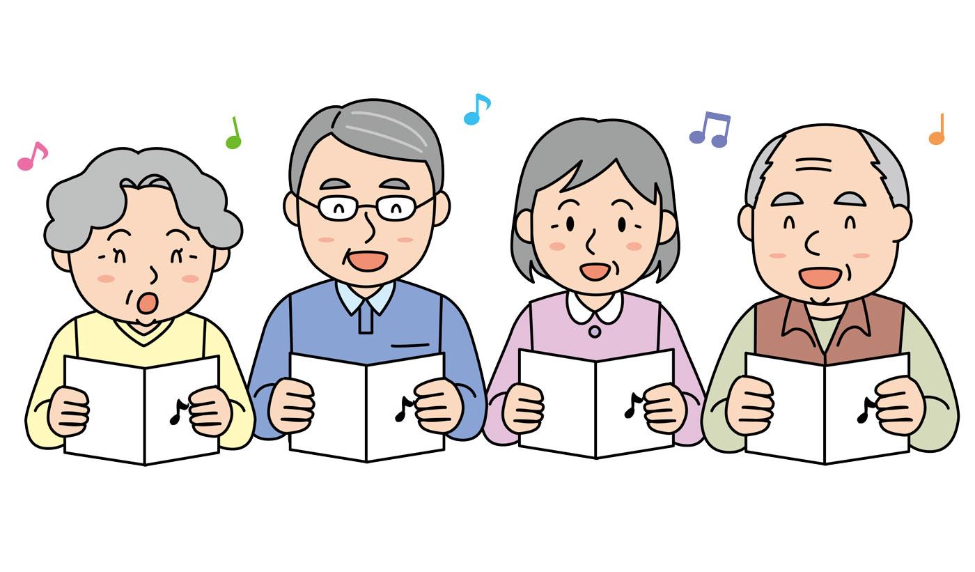 【高齢者レクリエーション】絶対!!歌いたい『歌』はこれ!季節の歌も紹介
