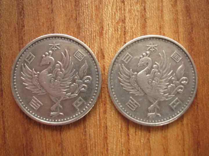100円玉にはレア物がある!?希少価値の高い100円玉の特徴と値段を紹介!