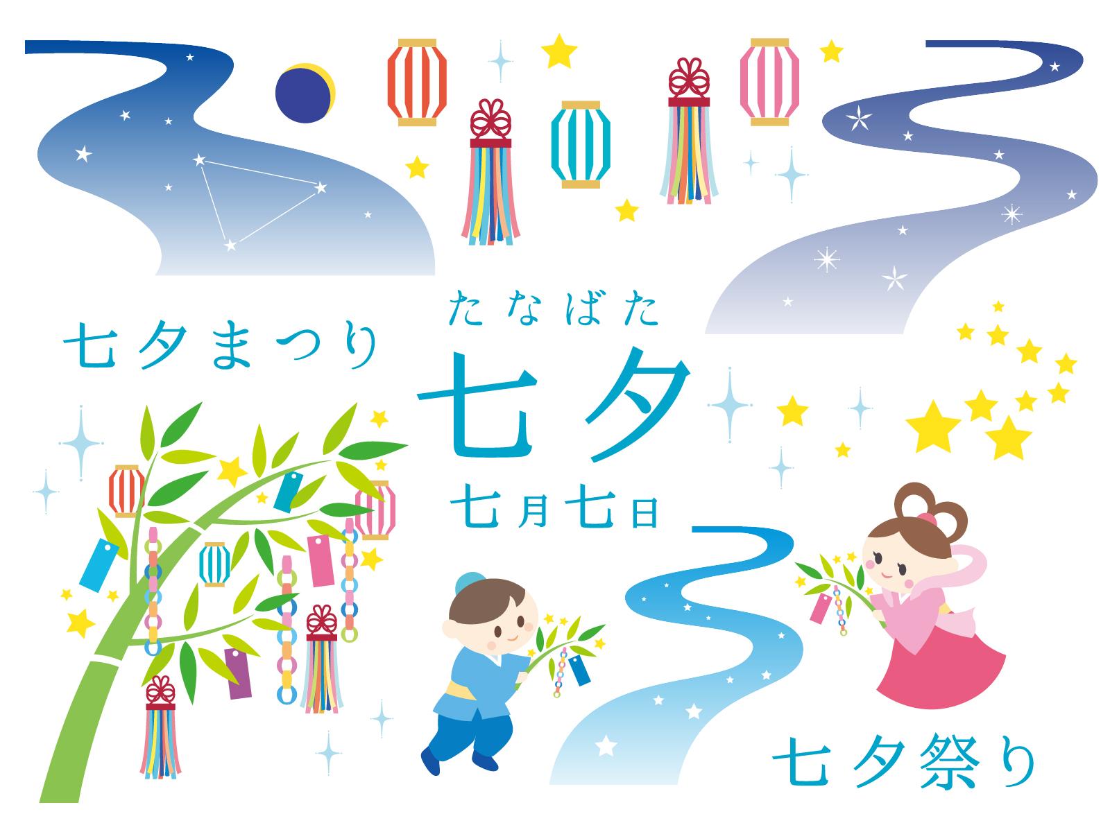 【七夕レク】高齢者向け!!デイサービスでおすすめの工作・クイズ・ゲーム集30選