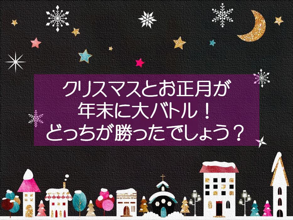 【冬のなぞなぞクイズ 20問】子どもから高齢者まで!!簡単クイズ問題で脳トレ