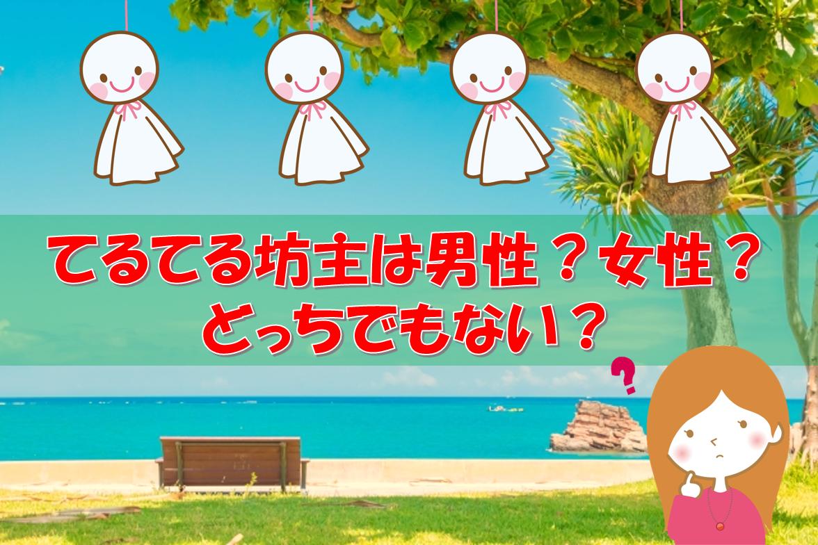 【夏の雑学・豆知識クイズ 20問】子どもから高齢者まで楽しめる!!面白い問題を紹介