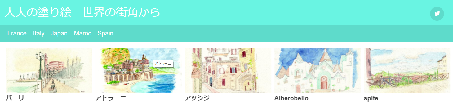 高齢者の塗り絵無料でゲット簡単おすすめサイト25選