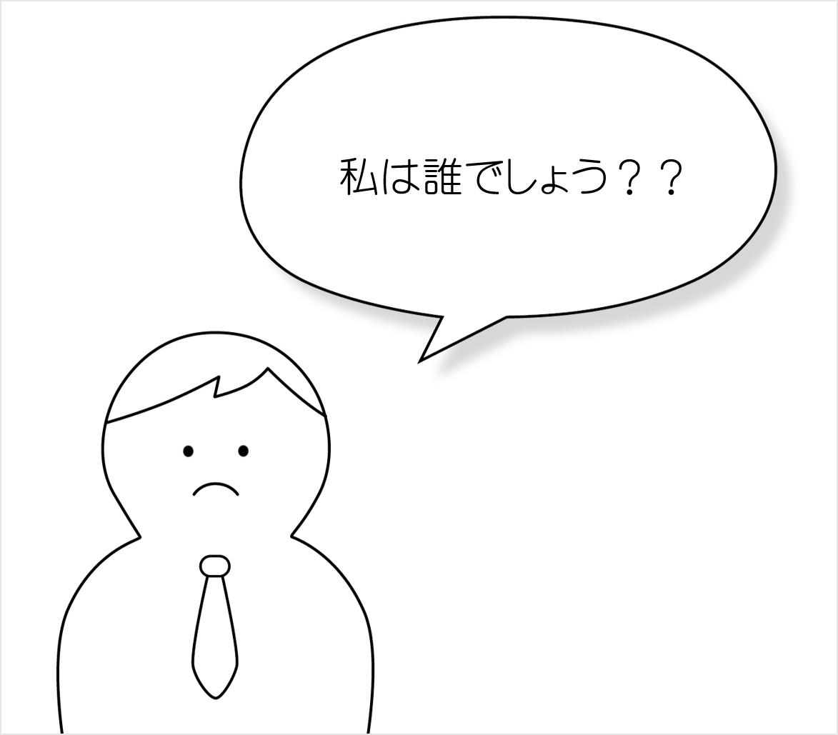 【私はだれでしょうクイズ 30問】大人&高齢者でも楽しめる問題集!!難問あり