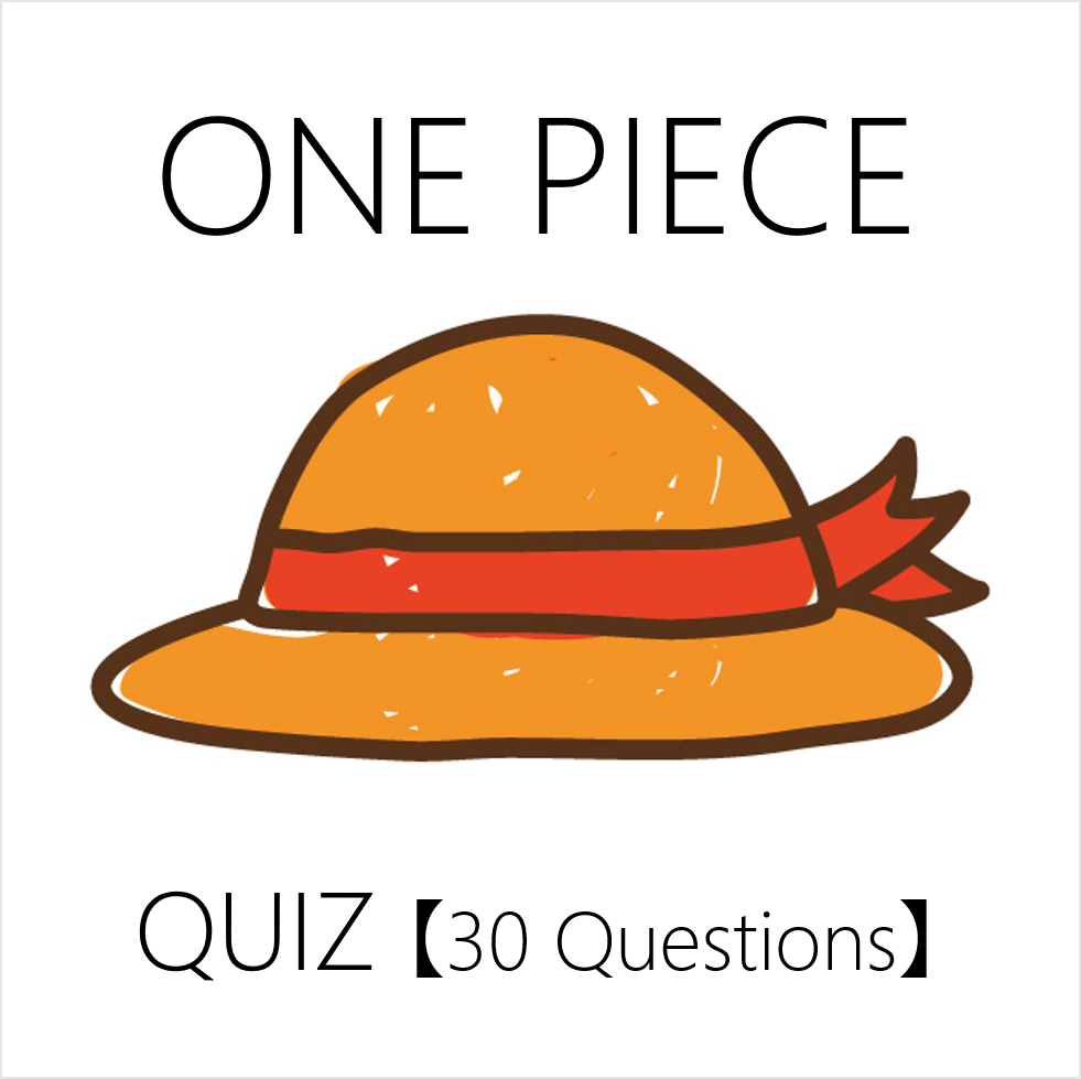 【ワンピースクイズ 30問】初級・中級・上級編!!答え付き。激ムズ問題あり
