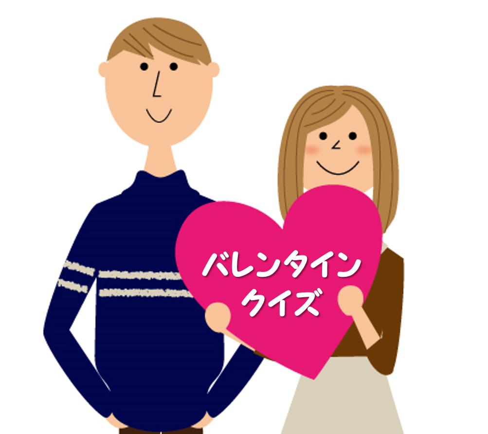 【バレンタインクイズ】簡単〇×問題 20問!!答え付き。チョコレート雑学!