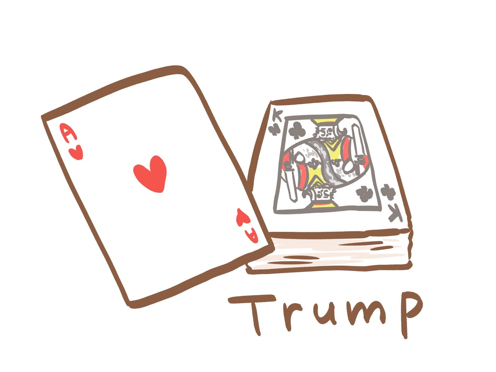 遊び トランプ