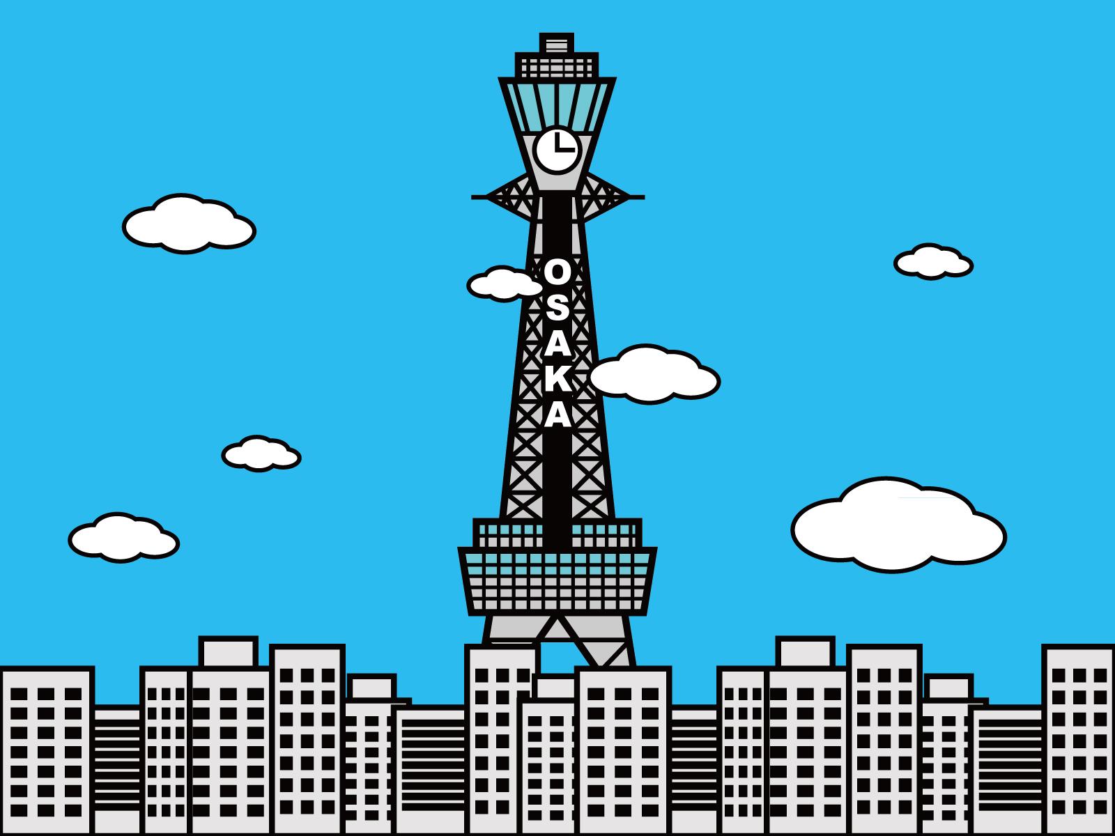 【大阪にまつわるクイズ 20問】簡単おもしろい!!大阪人・大阪城・方言など雑学問題!