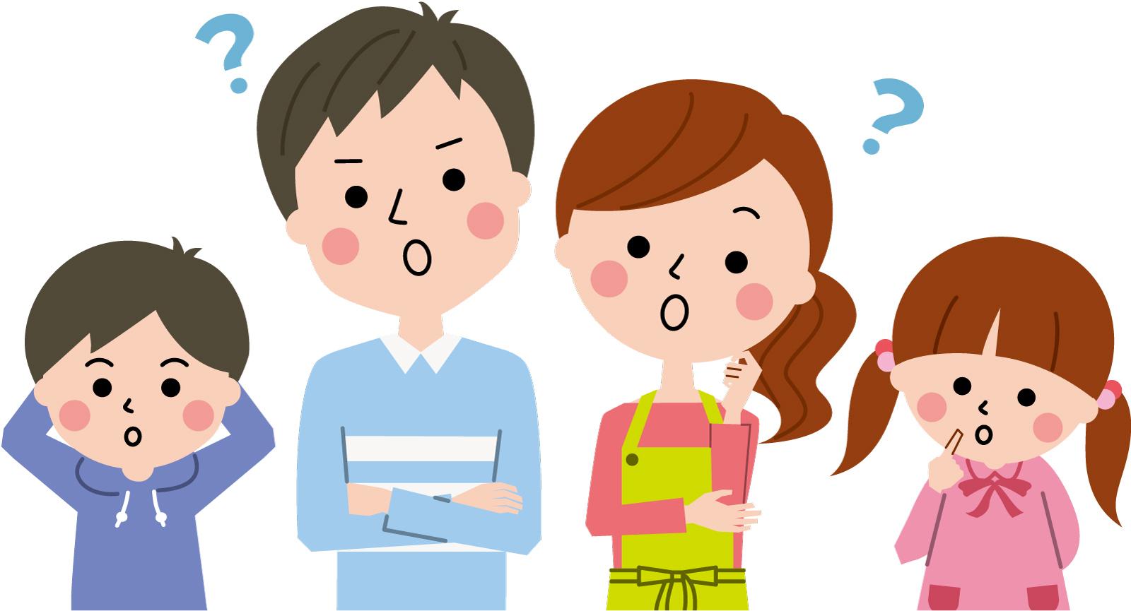 【ちびまる子ちゃんクイズ20問】マニア向け!!難しいマルバツ問題!上級編