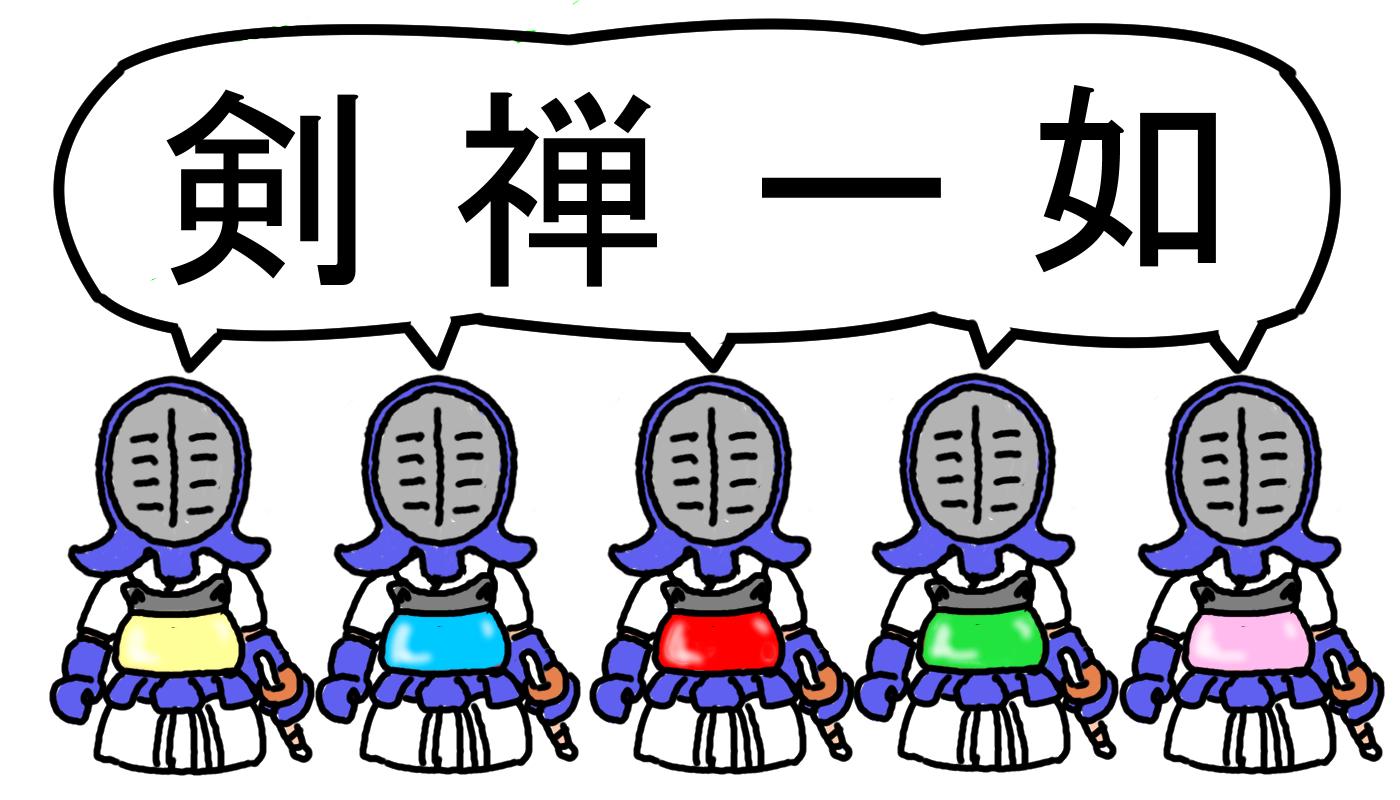 【おもしろ漢字クイズ40問】小学生から高齢者まで楽しむ!!合体漢字&穴埋問題&対義語クイズ!