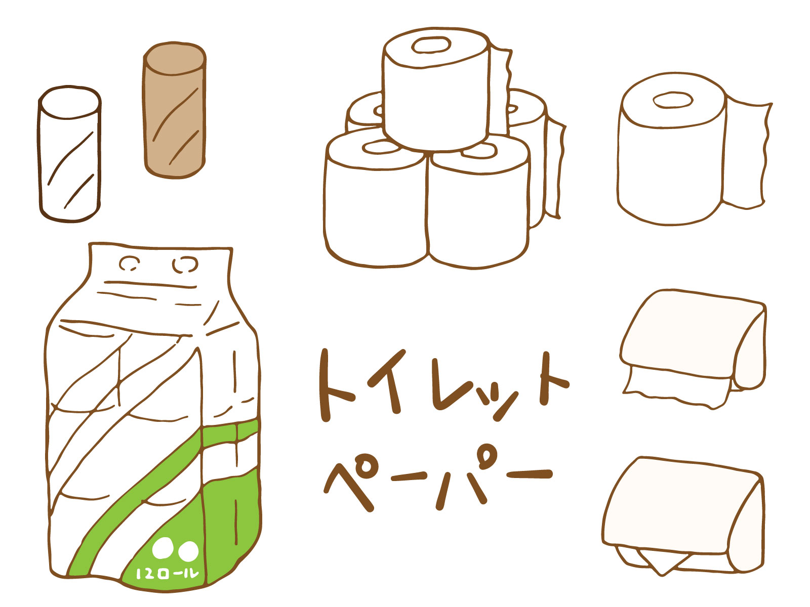 【トイレットペーパーの芯を使ったレク15選】高齢者向け!!おすすめゲームを紹介