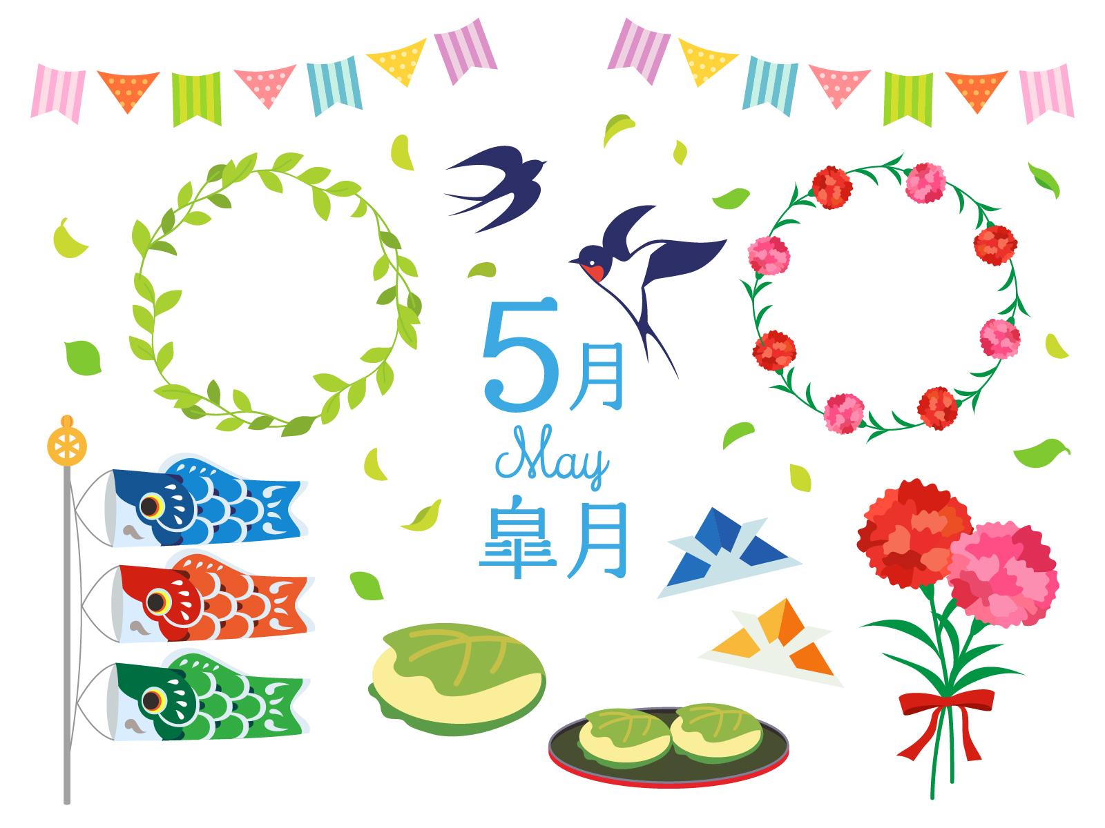【5月の工作 15選】高齢者向け!!簡単にできるおすすめの作品集を紹介!