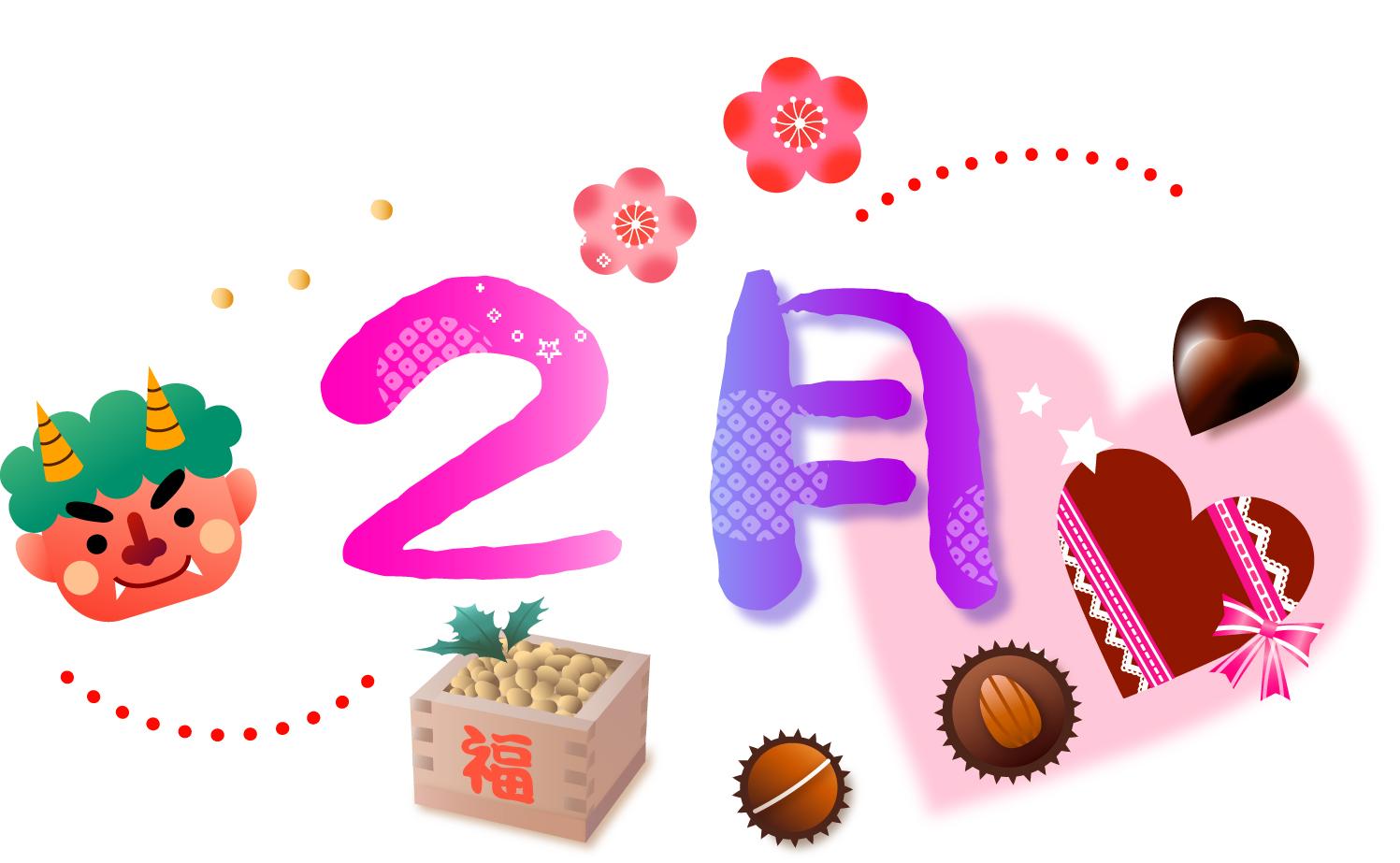 【2月の工作 15選】高齢者向け!!簡単にできるおすすめの作品集を紹介!