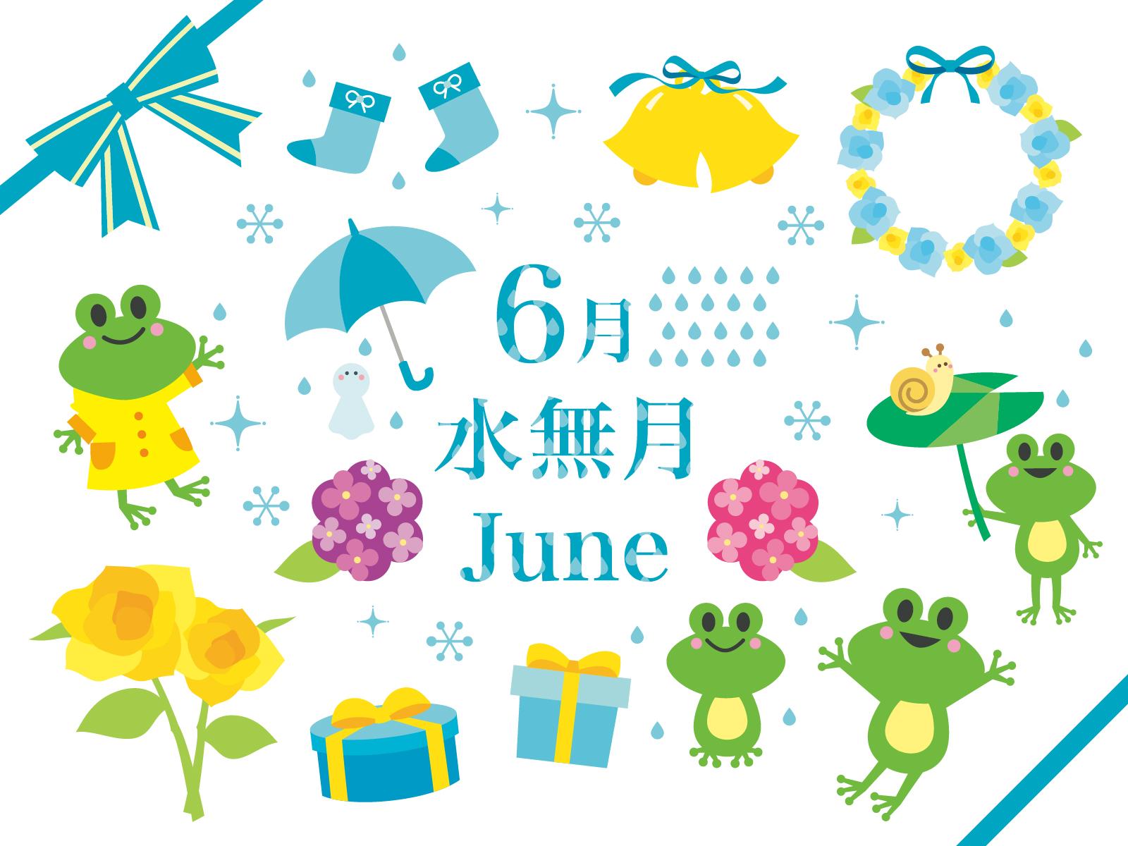 【6月の工作 15選】高齢者向け!!簡単にできるおすすめの作品集を紹介!