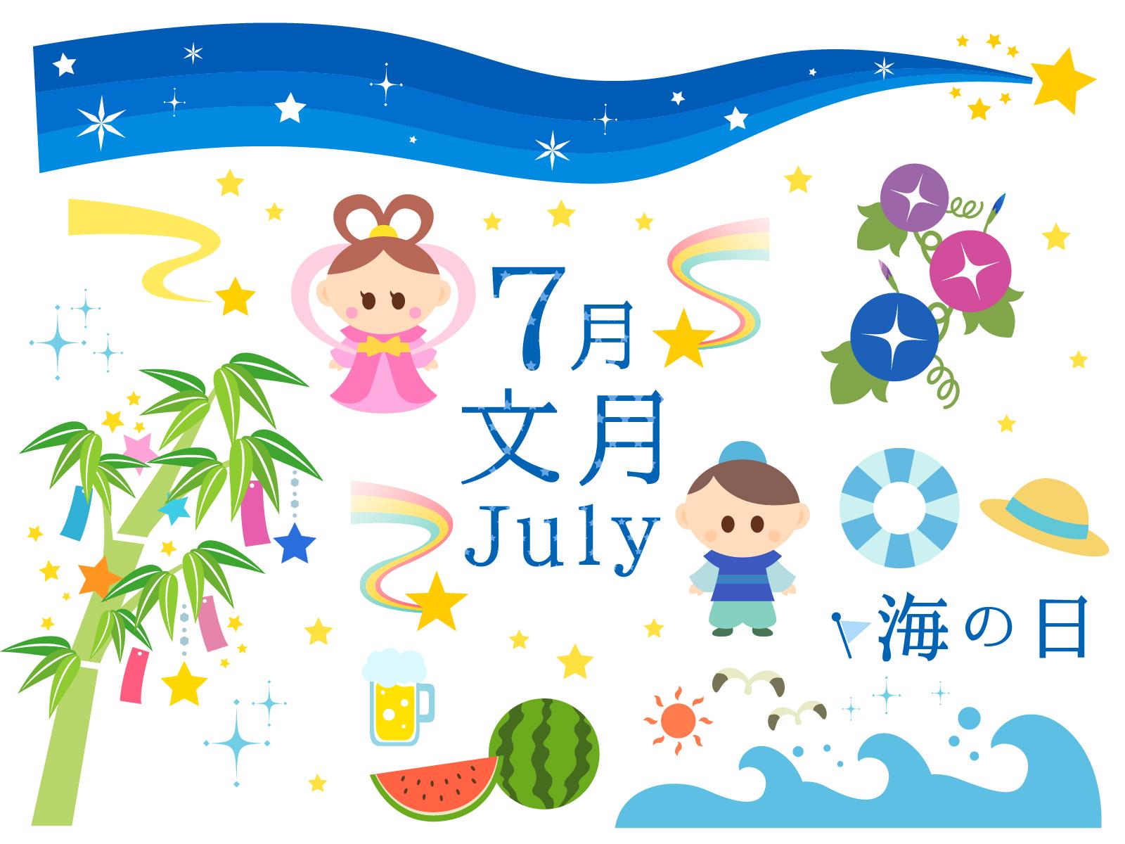 【7月の壁面製作 15選】高齢者向け!!デイサービスでおすすめの壁画作品集を紹介!