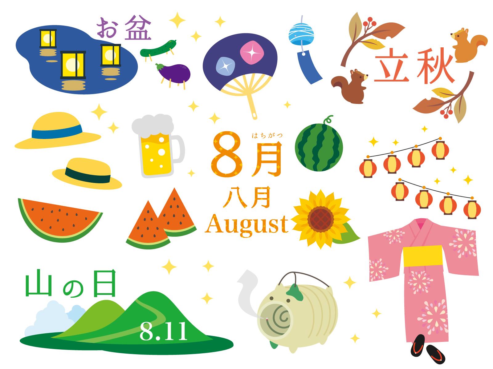 【8月の壁面製作 15選】高齢者向け!!デイサービスでおすすめの壁画作品集を紹介!