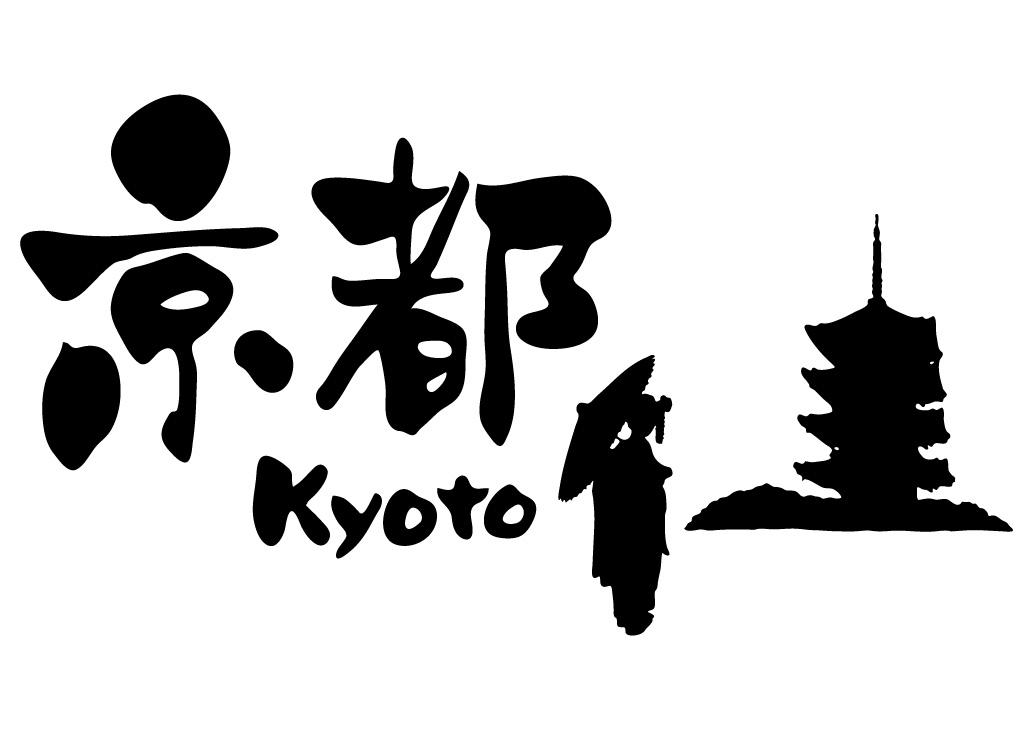 【京都弁クイズ 20問】京都出身者以外は解けない!?おすすめ三択問題を紹介!